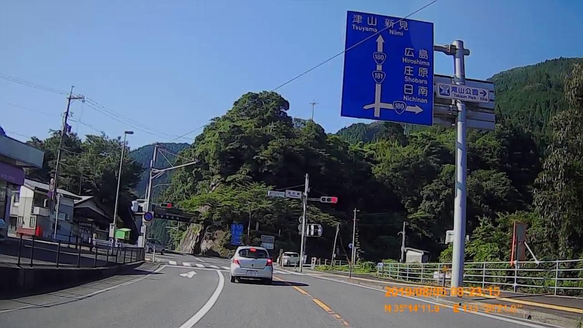 f:id:japan_route:20191027202511j:plain