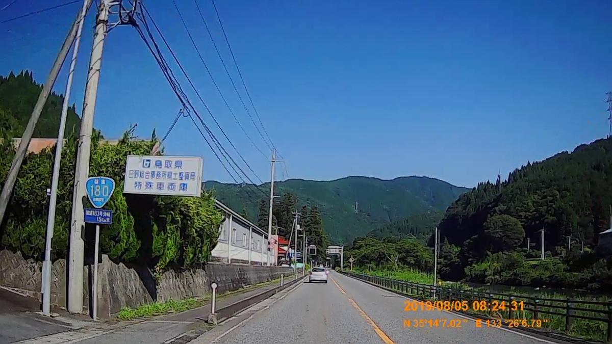 f:id:japan_route:20191027202556j:plain