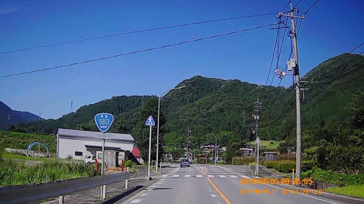 f:id:japan_route:20191027202604j:plain