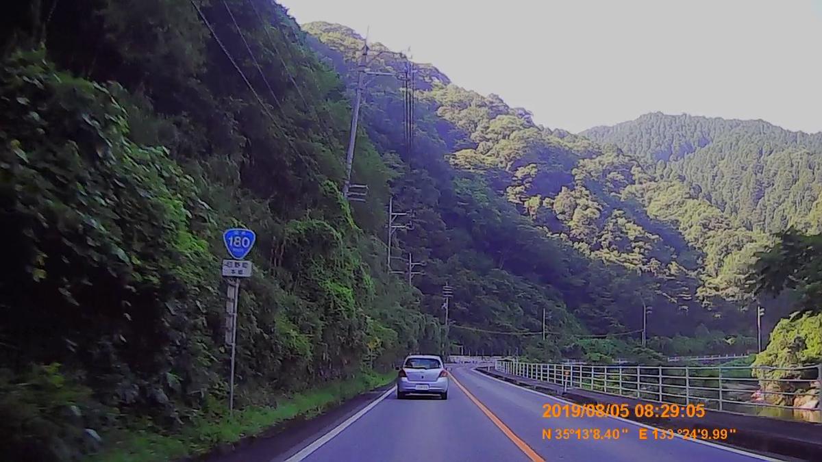 f:id:japan_route:20191027202632j:plain