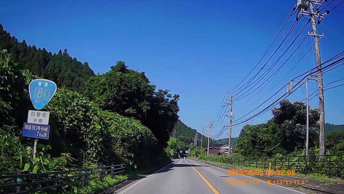 f:id:japan_route:20191027202657j:plain