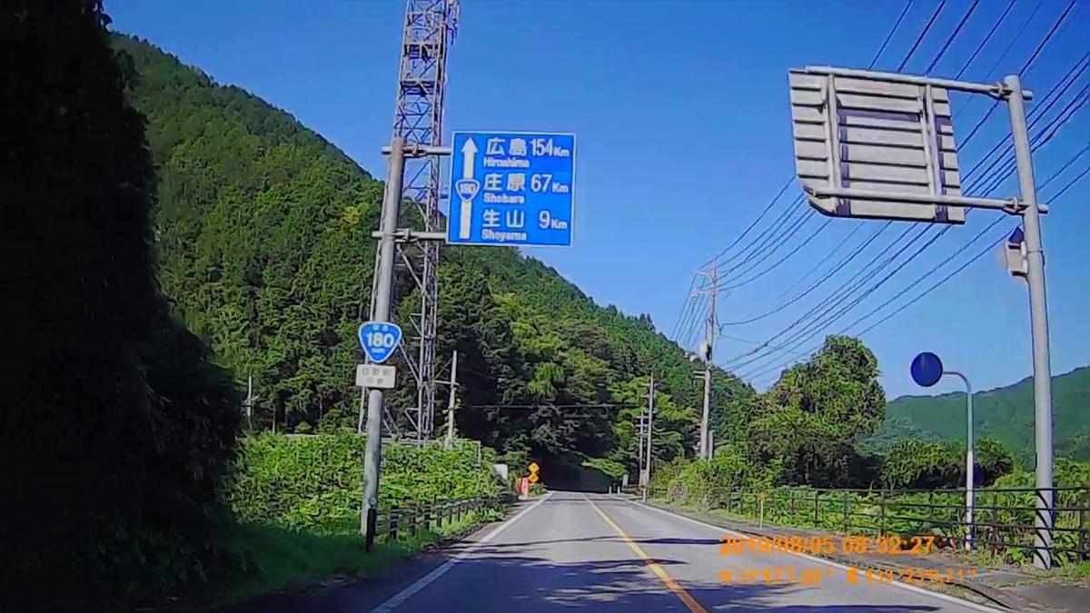 f:id:japan_route:20191027202708j:plain