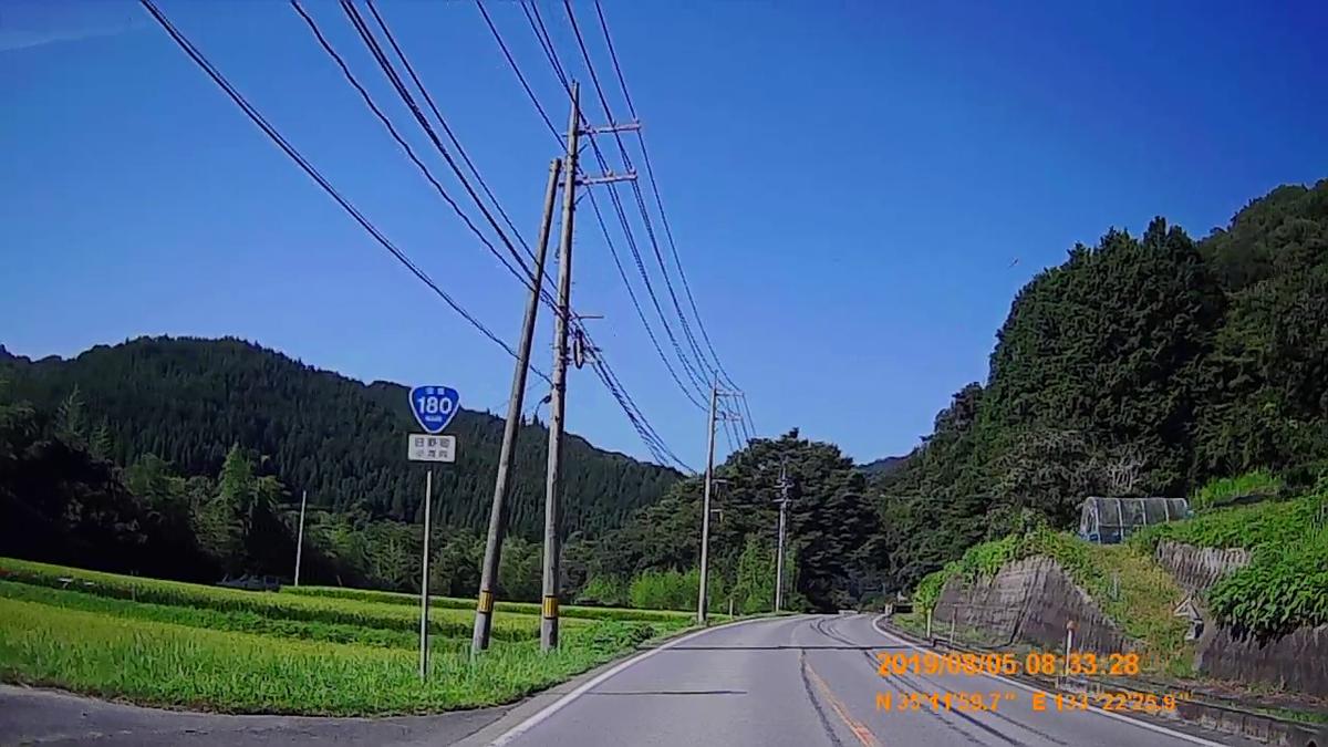 f:id:japan_route:20191027202718j:plain
