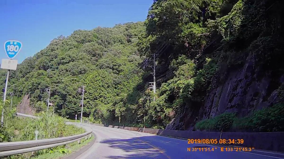 f:id:japan_route:20191027202726j:plain