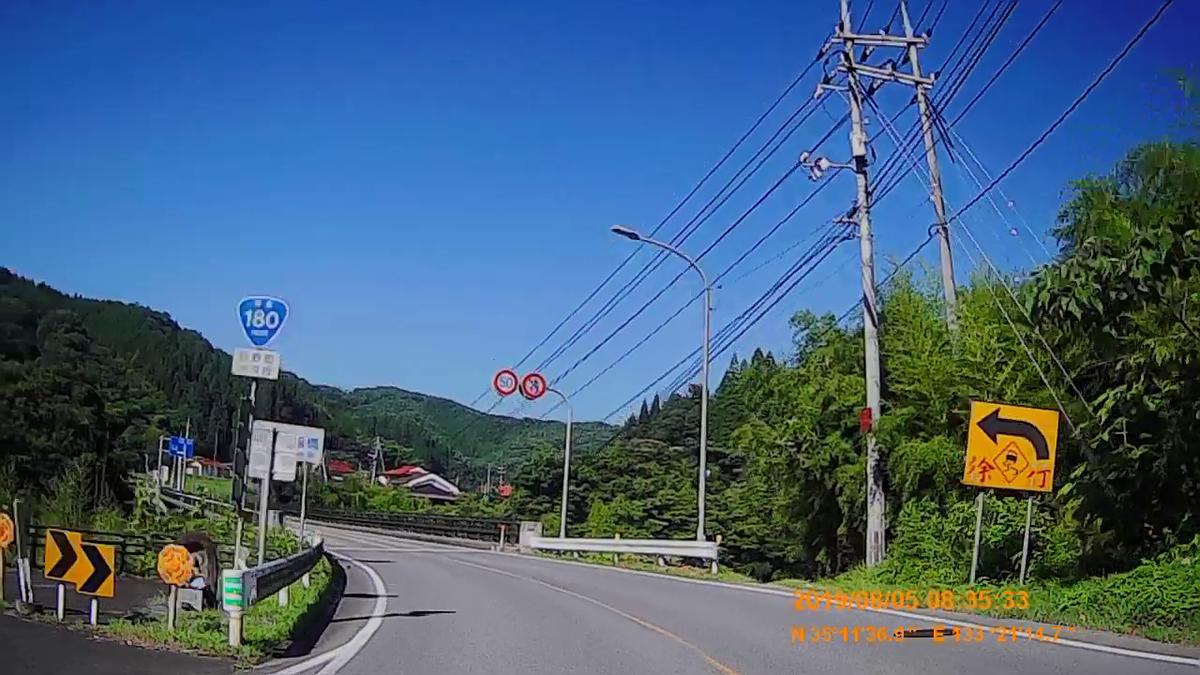 f:id:japan_route:20191027202734j:plain