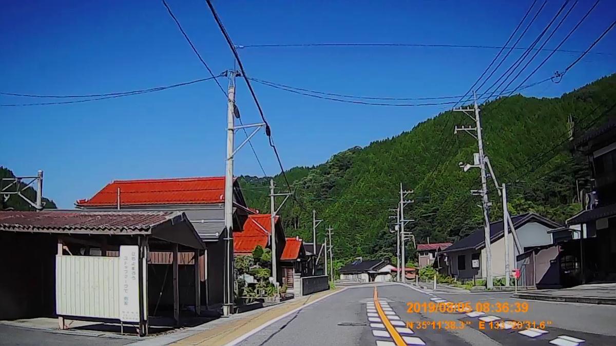 f:id:japan_route:20191027202744j:plain
