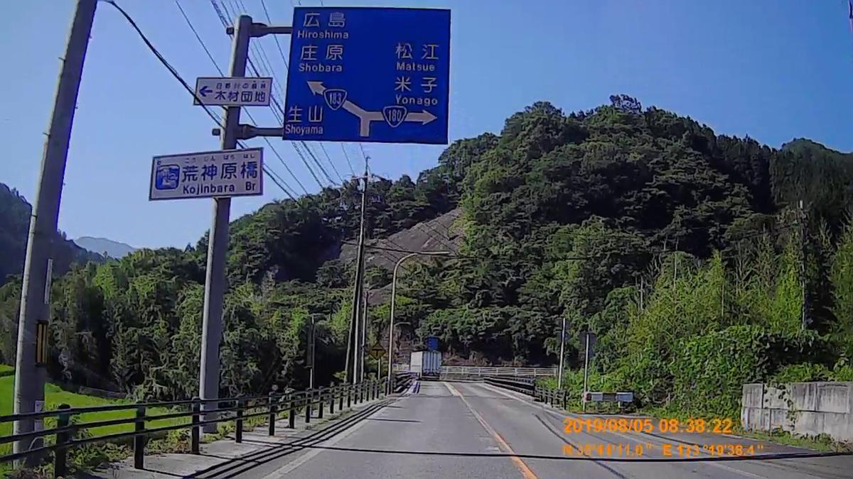 f:id:japan_route:20191027202800j:plain