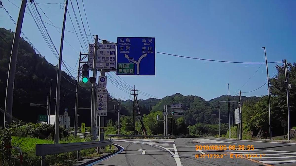 f:id:japan_route:20191027202840j:plain