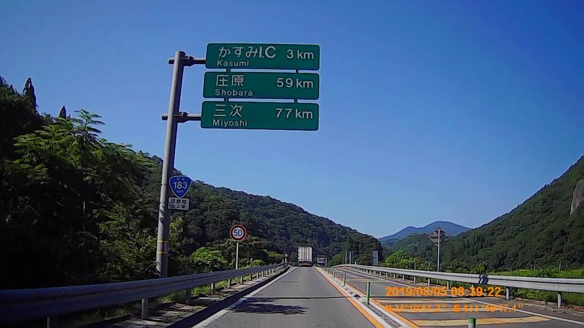 f:id:japan_route:20191027202859j:plain