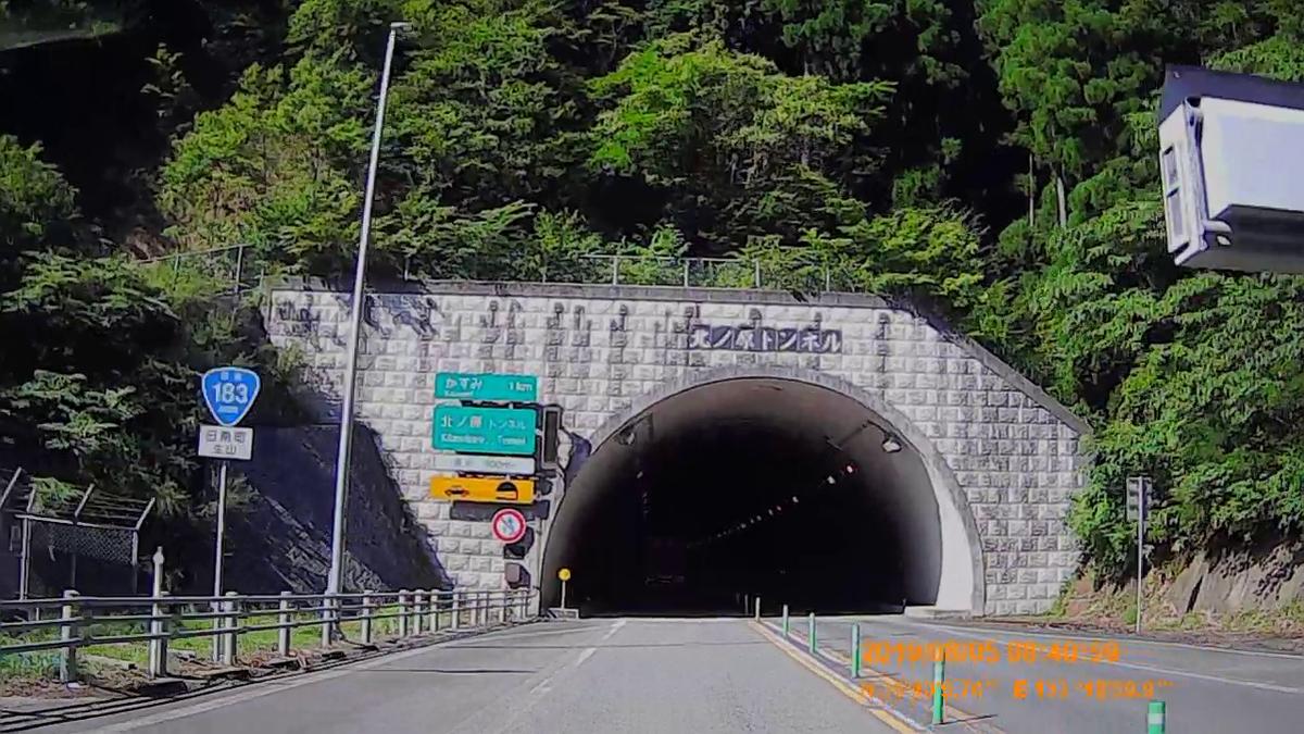 f:id:japan_route:20191027202936j:plain