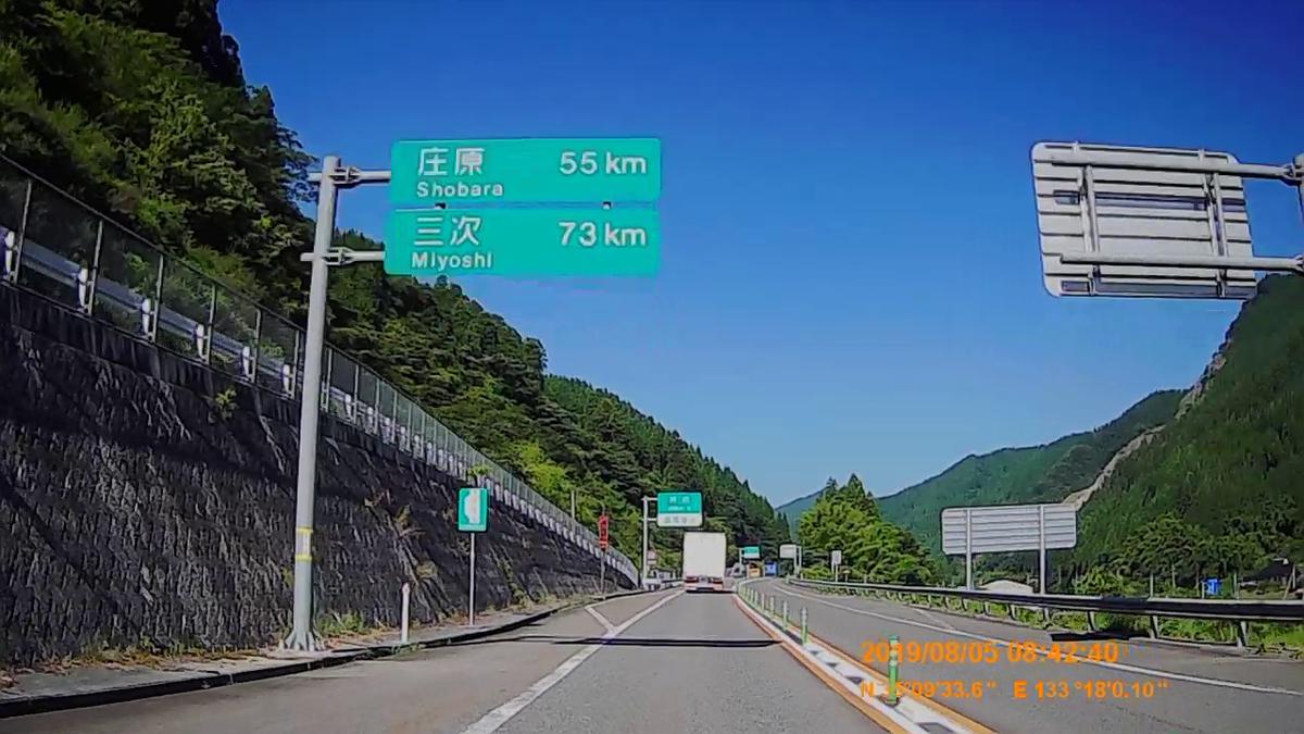 f:id:japan_route:20191027202954j:plain