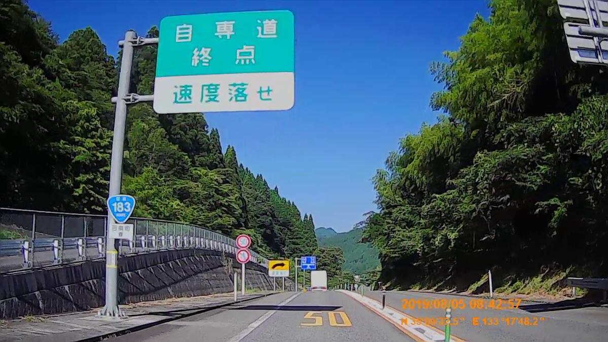 f:id:japan_route:20191027203004j:plain