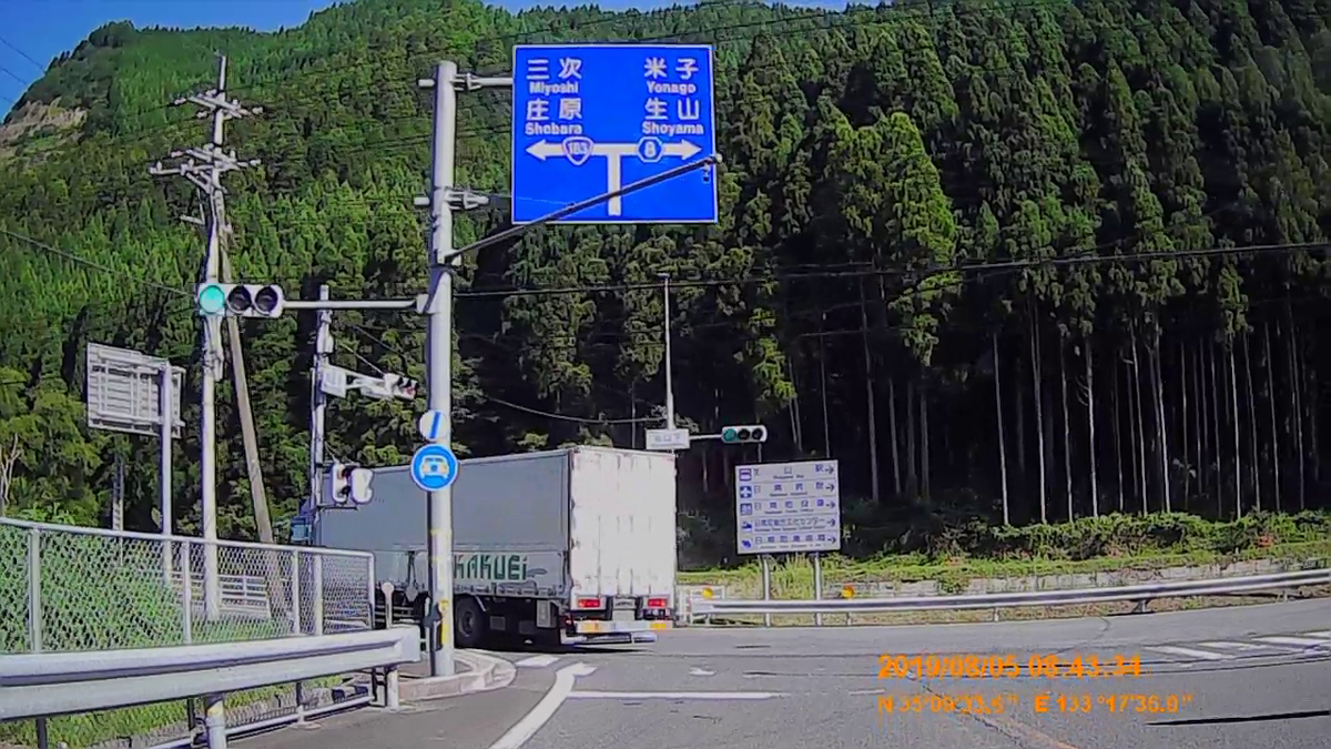 f:id:japan_route:20191027203014j:plain