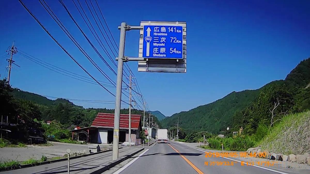 f:id:japan_route:20191027203026j:plain