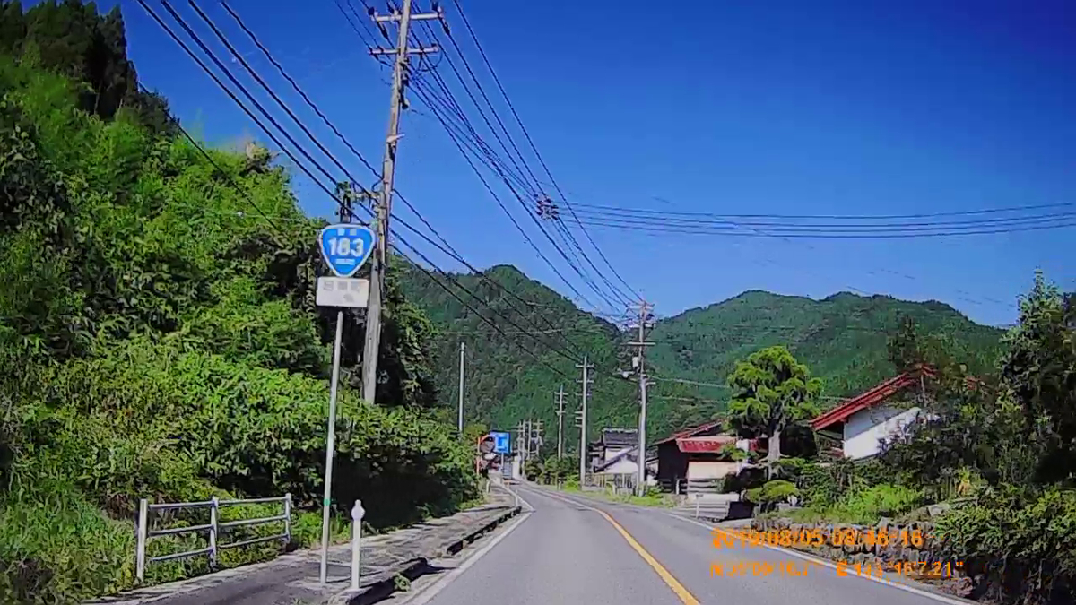 f:id:japan_route:20191027203043j:plain
