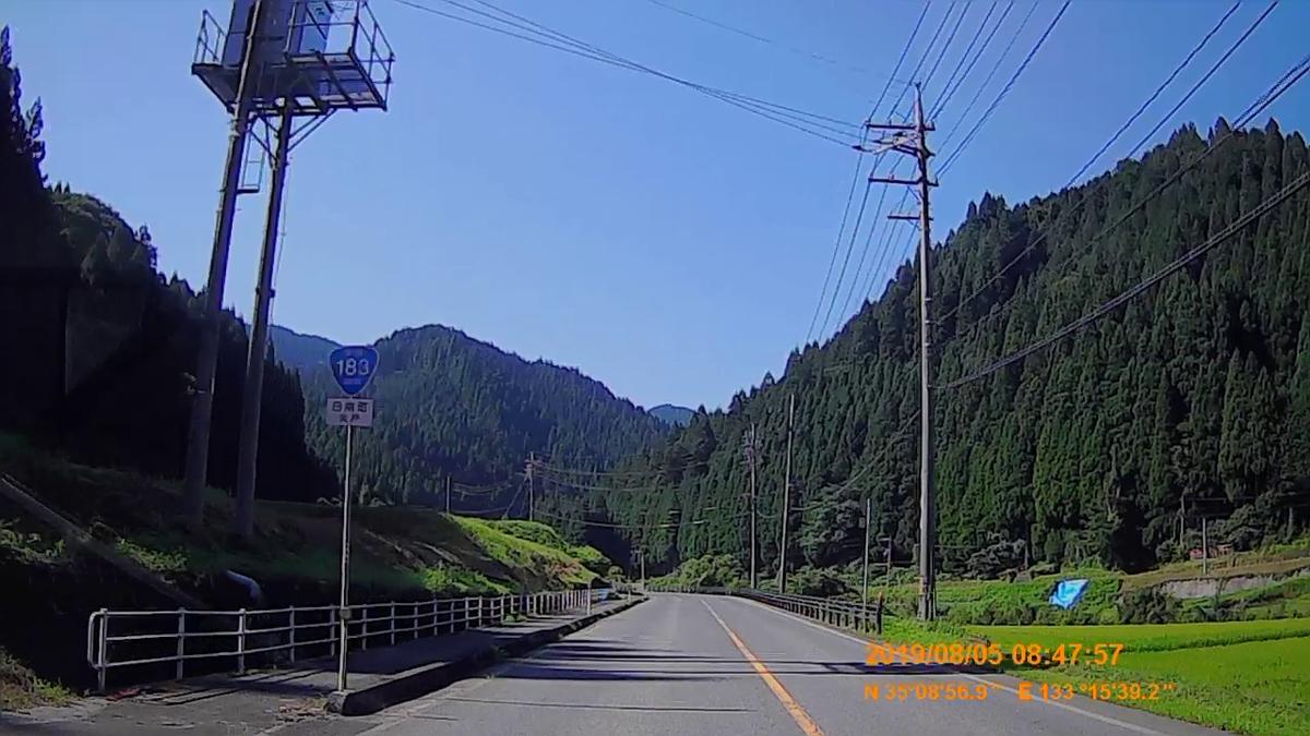 f:id:japan_route:20191027203058j:plain