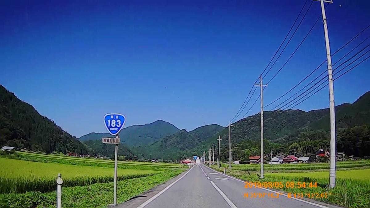 f:id:japan_route:20191027203148j:plain