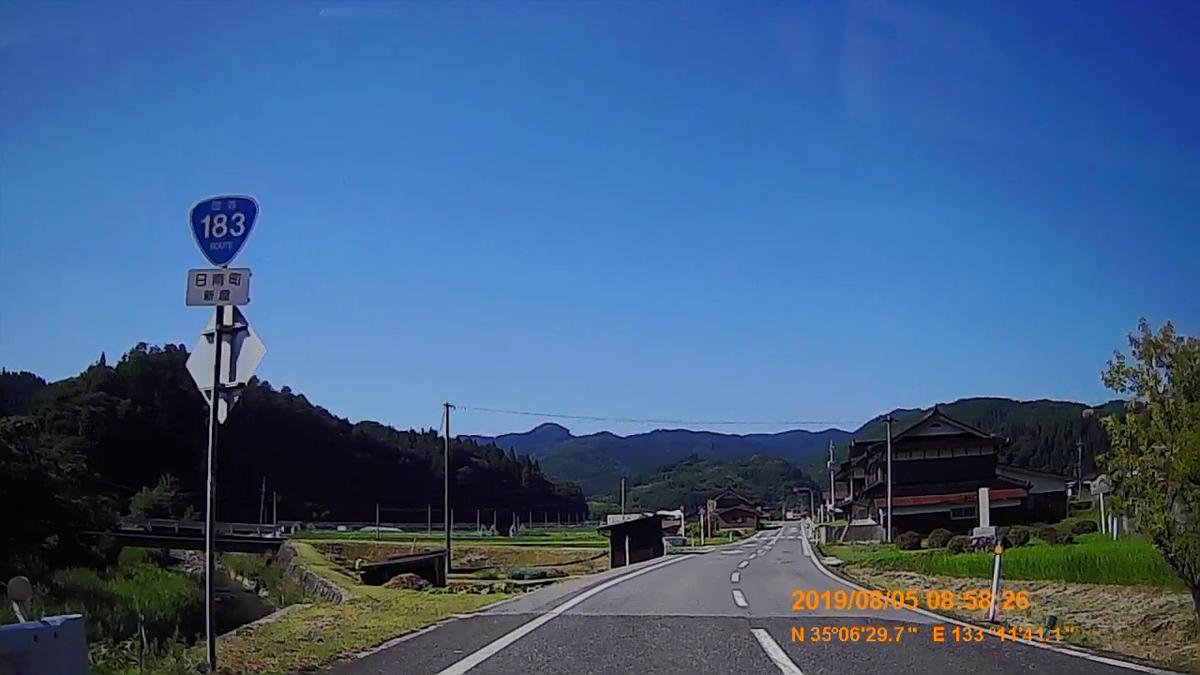 f:id:japan_route:20191027203219j:plain