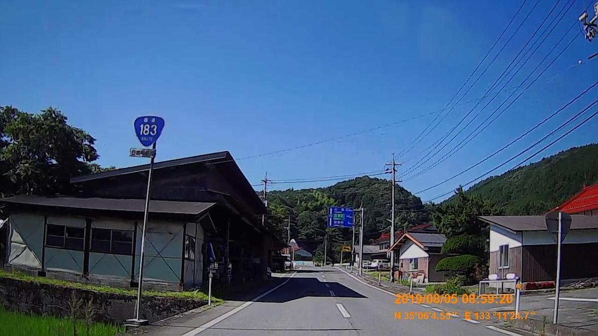 f:id:japan_route:20191027203227j:plain