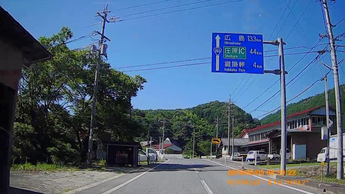 f:id:japan_route:20191027203235j:plain