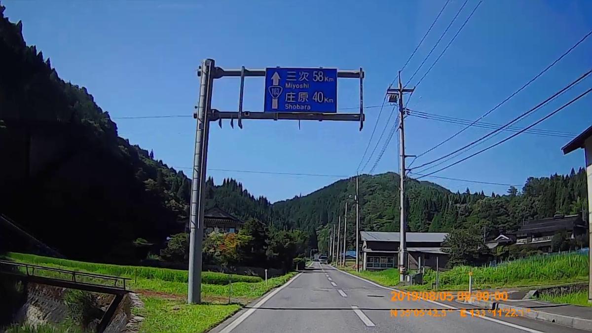 f:id:japan_route:20191027203246j:plain