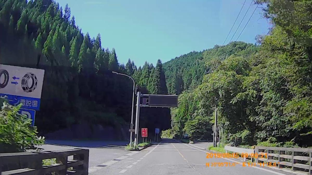 f:id:japan_route:20191027203255j:plain