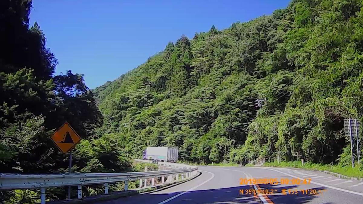 f:id:japan_route:20191027203304j:plain