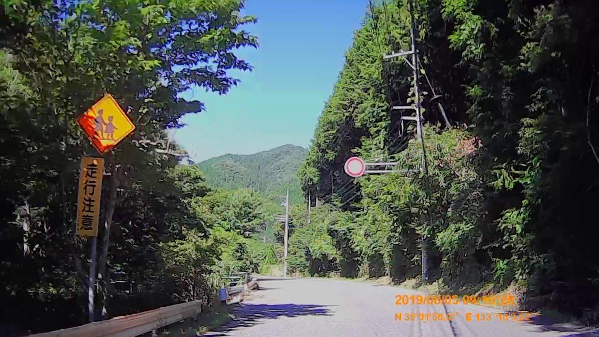 f:id:japan_route:20191027203605j:plain