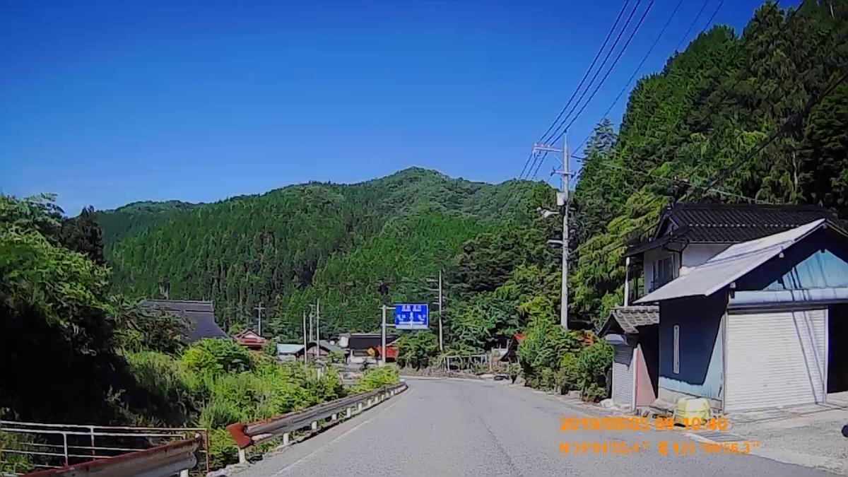 f:id:japan_route:20191027203613j:plain