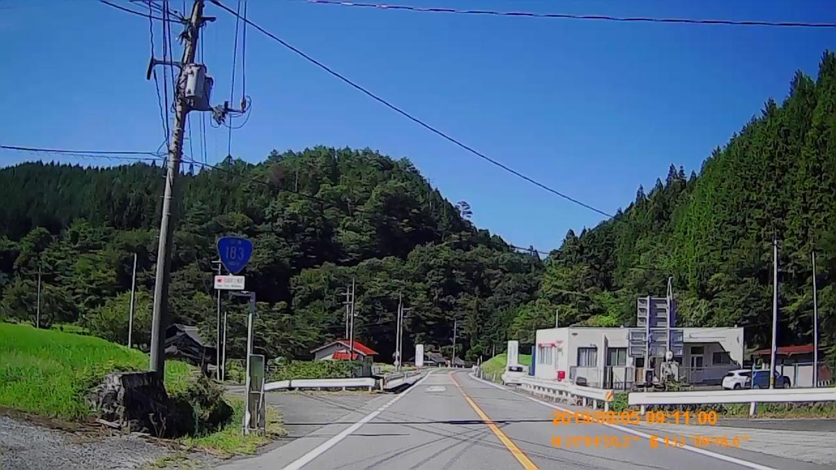 f:id:japan_route:20191027203625j:plain