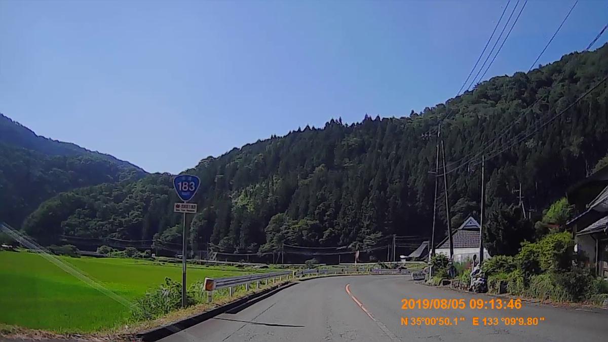 f:id:japan_route:20191027203700j:plain