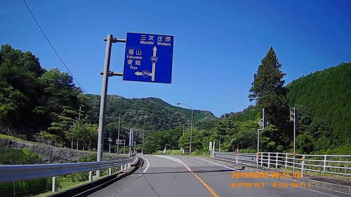 f:id:japan_route:20191027203717j:plain