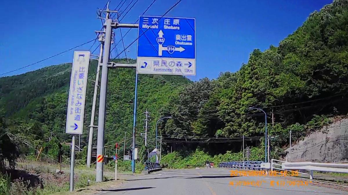 f:id:japan_route:20191027203752j:plain