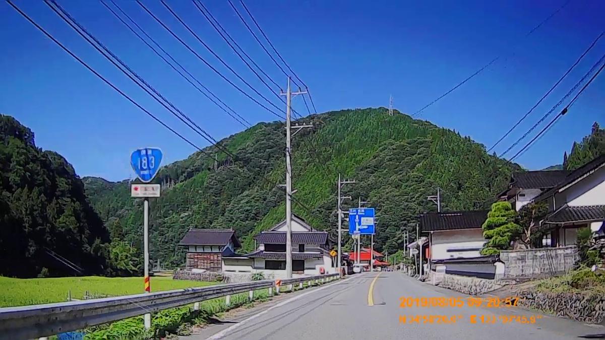 f:id:japan_route:20191027203812j:plain