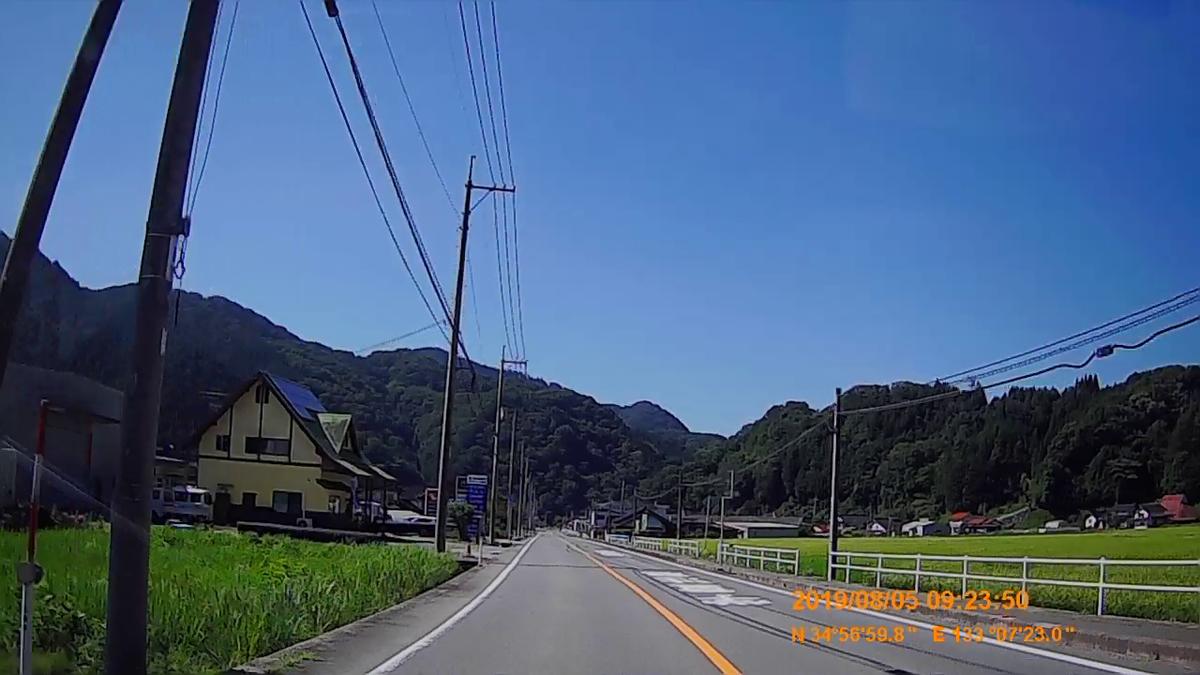 f:id:japan_route:20191027203826j:plain