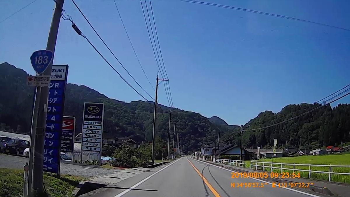 f:id:japan_route:20191027203834j:plain