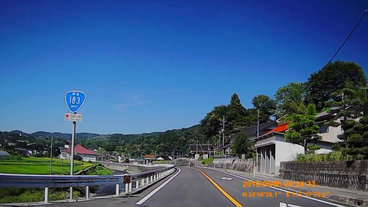 f:id:japan_route:20191027203842j:plain
