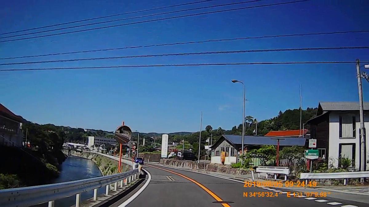 f:id:japan_route:20191027203850j:plain