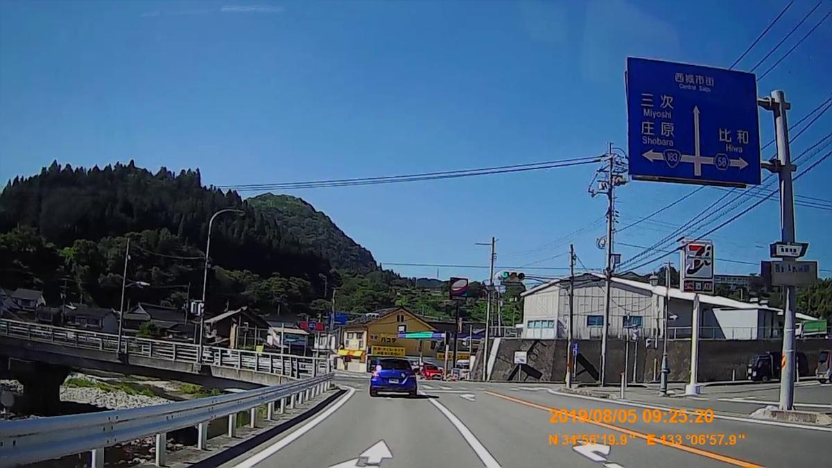 f:id:japan_route:20191027203858j:plain