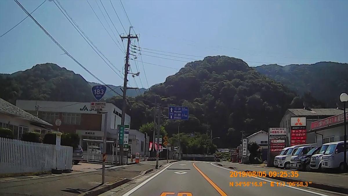 f:id:japan_route:20191027203912j:plain