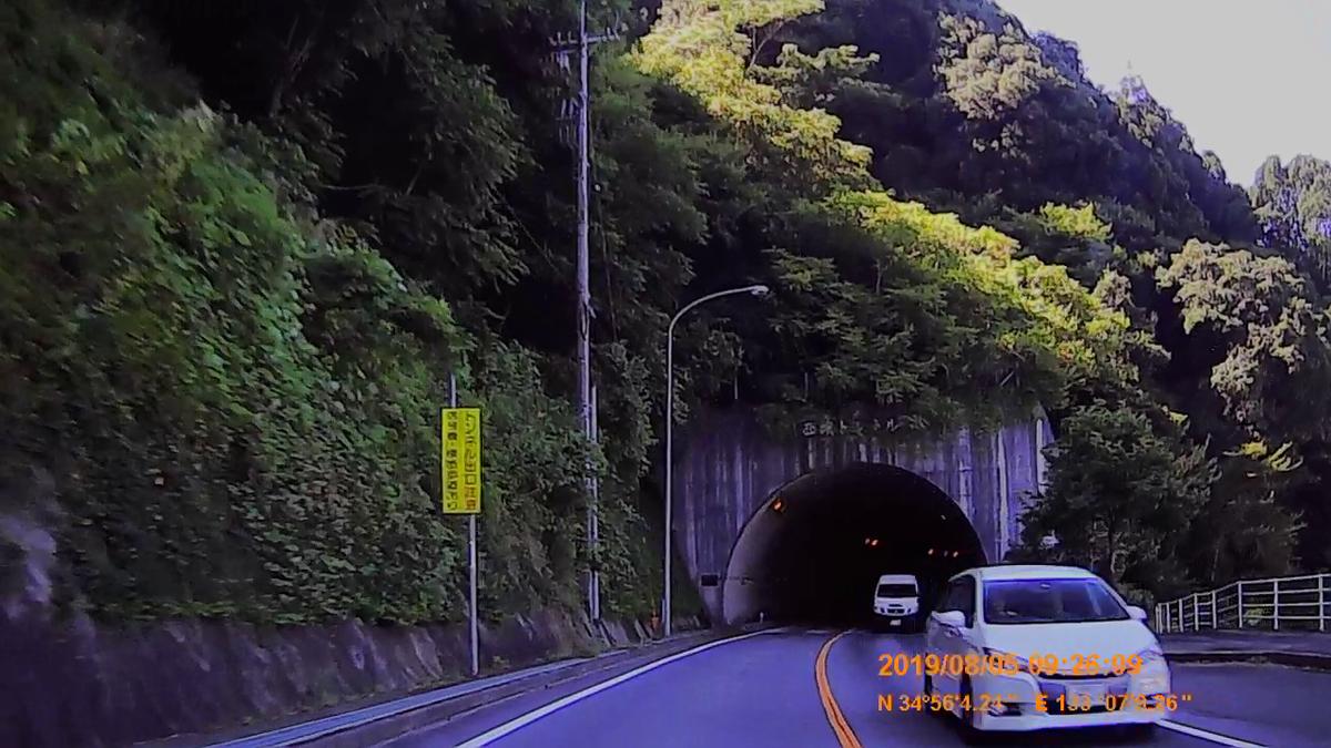f:id:japan_route:20191027203928j:plain