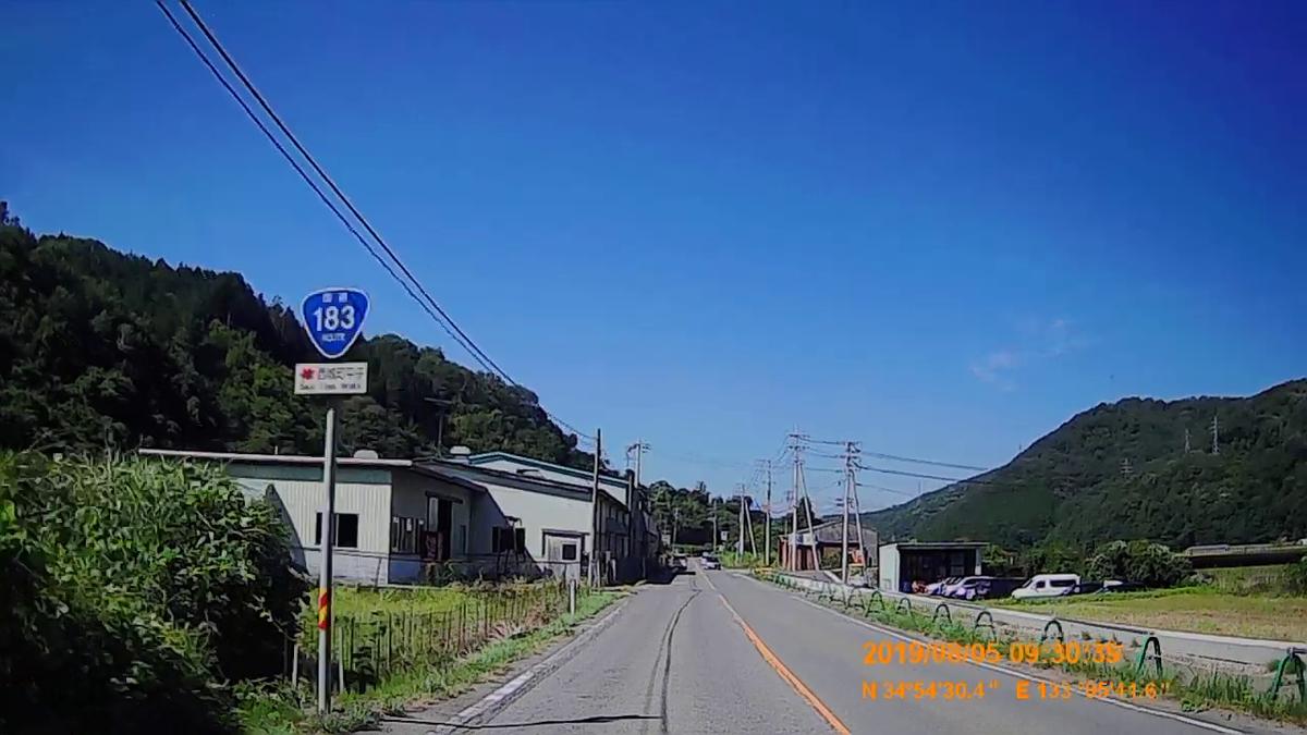 f:id:japan_route:20191027204016j:plain