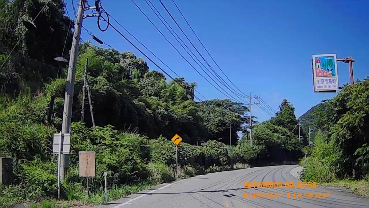 f:id:japan_route:20191027204023j:plain