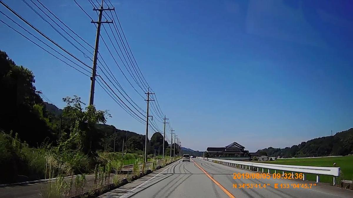 f:id:japan_route:20191027204044j:plain
