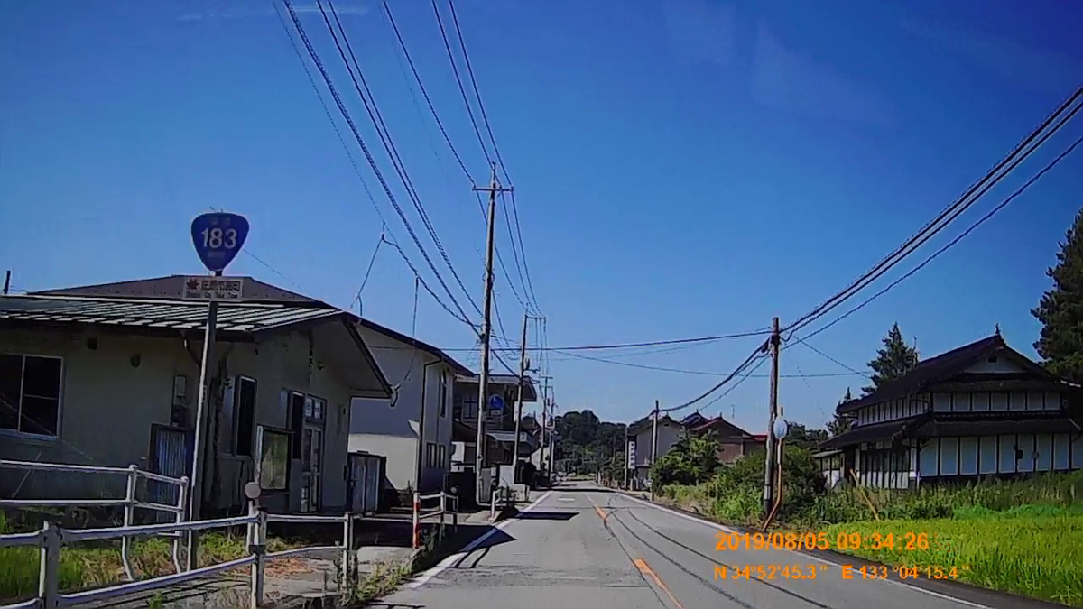 f:id:japan_route:20191027204105j:plain