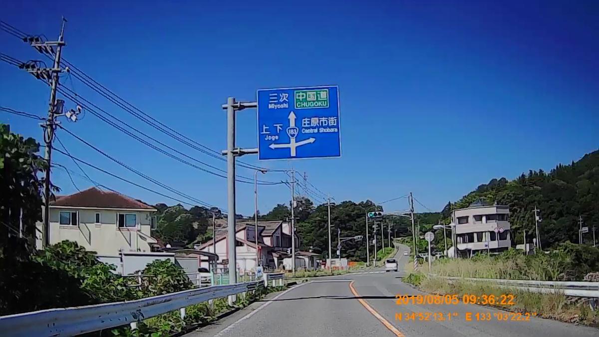 f:id:japan_route:20191027204131j:plain