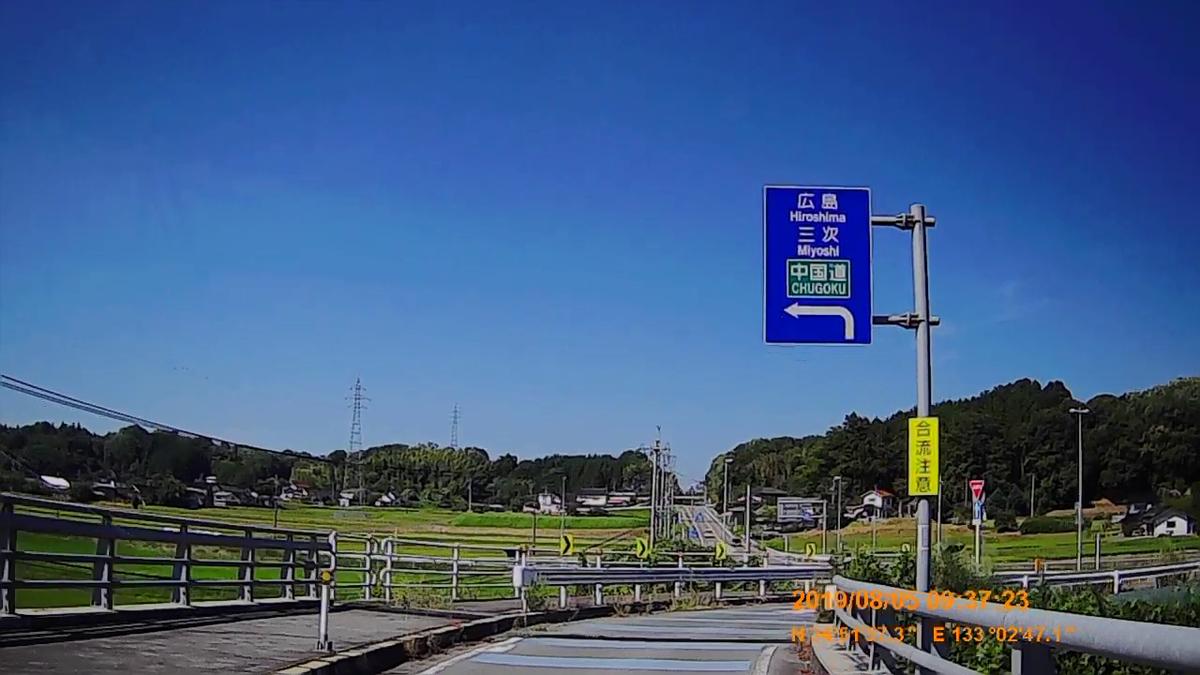 f:id:japan_route:20191027204230j:plain