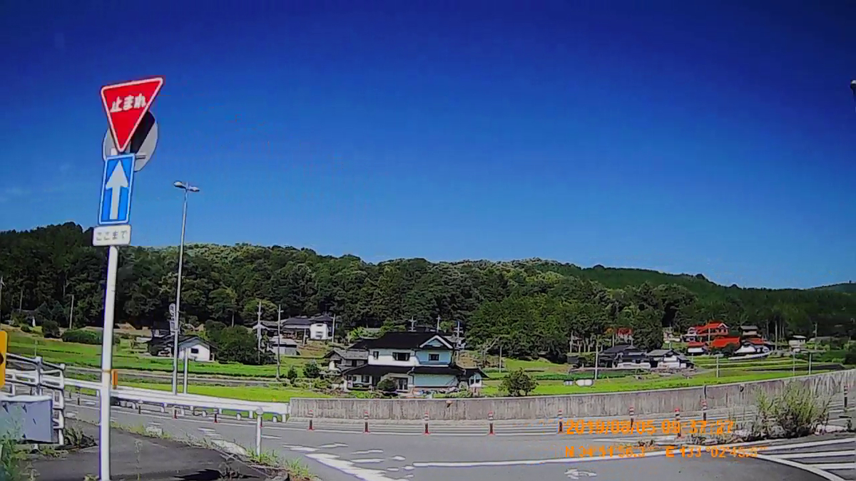 f:id:japan_route:20191027204232j:plain