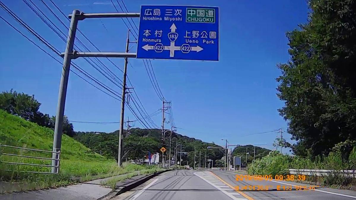 f:id:japan_route:20191027204244j:plain