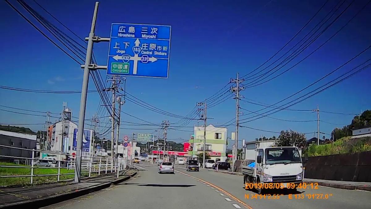 f:id:japan_route:20191027204306j:plain